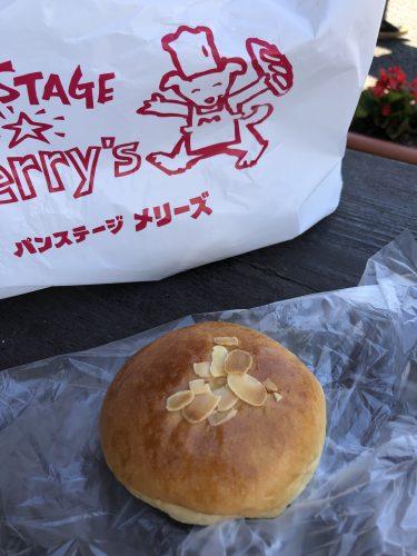 パン メリーズ